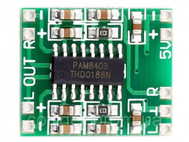 pam 8403, мини аудио усилитель, усилитель звука 2х3W клас D