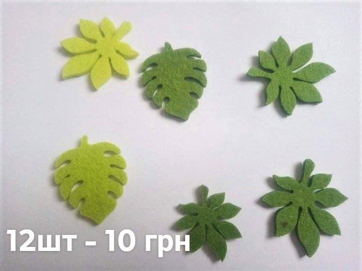 материалы для декора. детского ручного труда Боярка - изображение 1