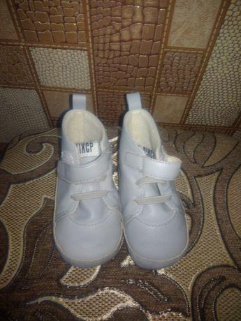 Обувь для младенцев, обувь для самых маленьких