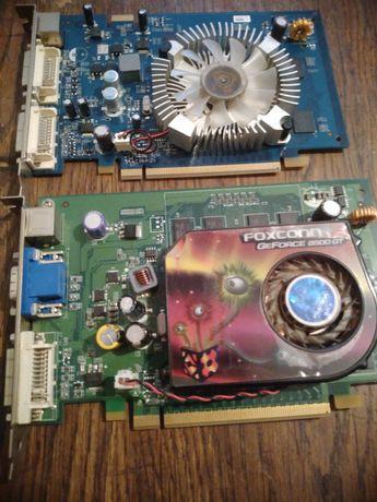 Відеокарти не робочі. gt 8600 i 8500