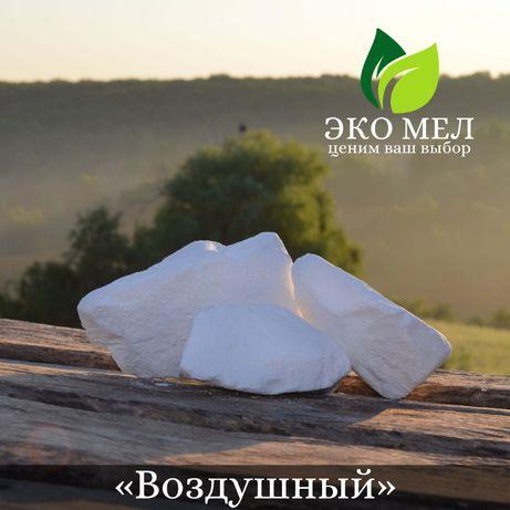 """Природный пищевой мел """"Воздушный"""""""
