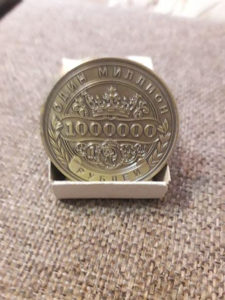 сувенирная колекционная монета-1000000 миллион рублей
