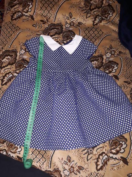 Платье на годик по символической цене