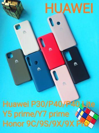 Чехол Huawei P30/P40/P40Lite/Y5p/Y7p/Honor 20/9C/9S/9X/9X Pro. Premium