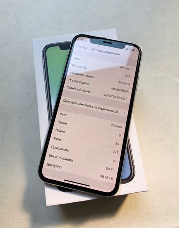 iPhone X Silver 64 GB оригинал 25000 без торга