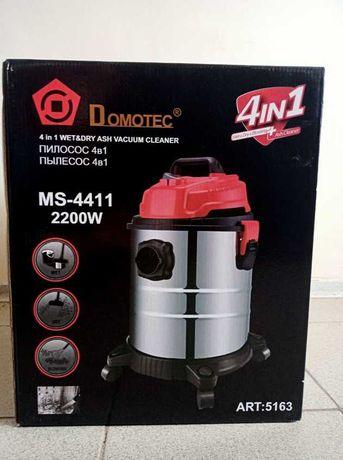 Пылесос для влажной и сухой уборки 2200Вт с насадками и фильтром