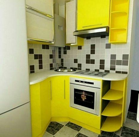 Изготовление Корпусной Мебели под заказ!Кухни/Прихожие/Шкаф-Купе