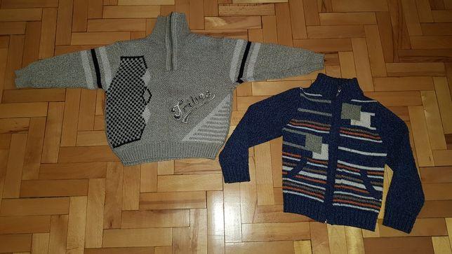 Теплі дитячі светри р.122-128