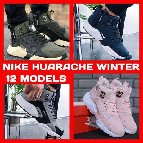 12 Моделей NIKE Air HUARACHE Acronym Winter Кроссовки ОСЕНЬ ЗИМА Люкс