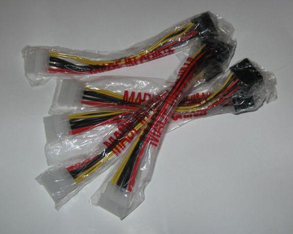 10 шт переходников питания molex - 2*SATA для винчестеров/приводов
