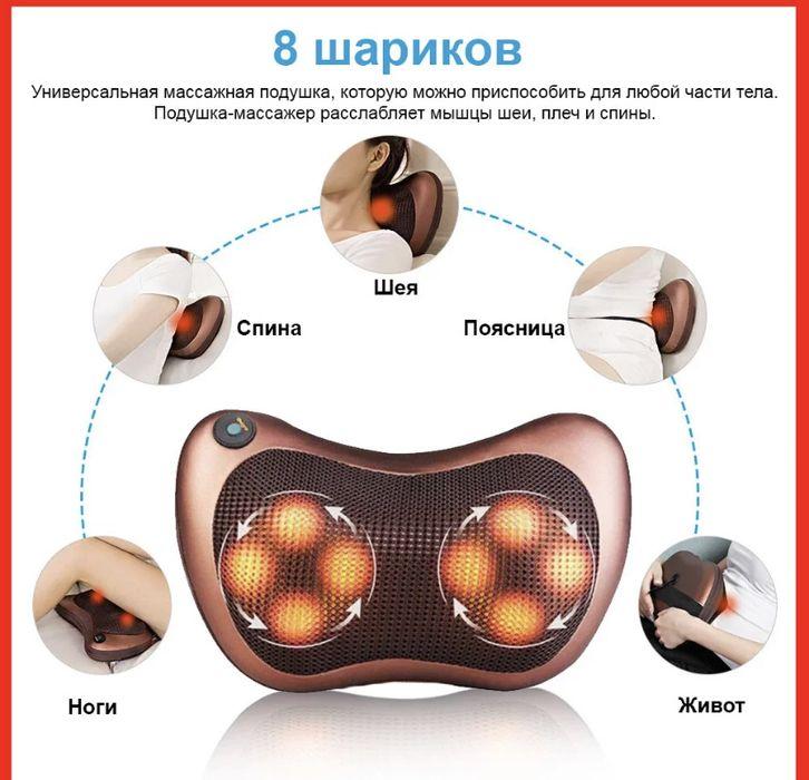 Масажна подушка для шиї і спини Турка - изображение 1
