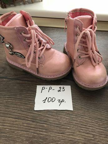 Продам ботинки деми для девочки