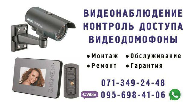 Видеонаблюдение   Кондиционеры   Видеодомофоны   Камеры