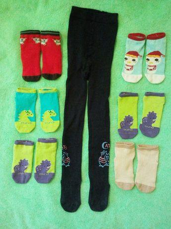Детские носки и колготки