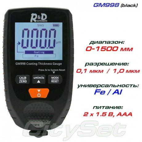 GM998 - профессиональный автомобильный толщиномер