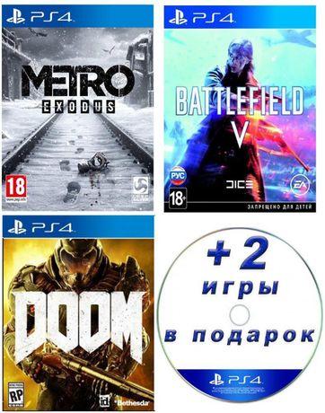 Metro Exodus + Battlefield™ 5 + DOOM + 2 случайные игры в подарок