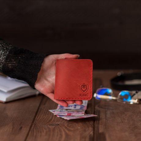 Маленький удобный кошелек, эксклюзивный, изысканный купюрник,красный