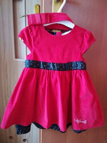 Sukienki wizytowe r. 74