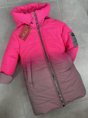 Курточка на холодну зиму