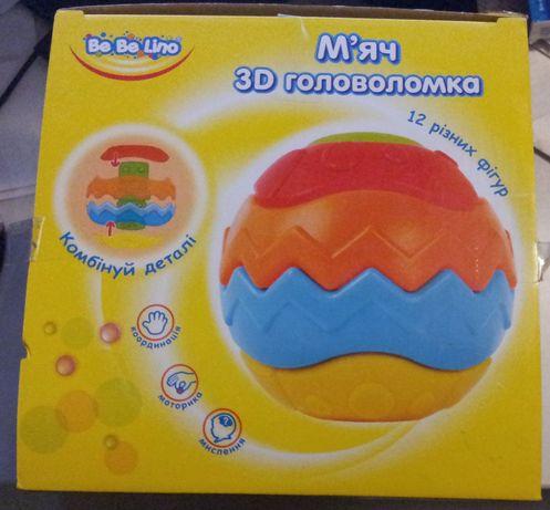 шар головоломка развивающие игрушки