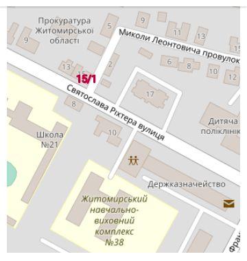 Центр, ул. Св.Рихтера/1 Мая, часть дома под комерцию
