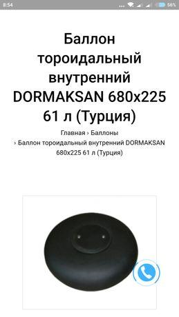 Газовый баллон 680х225/61литр