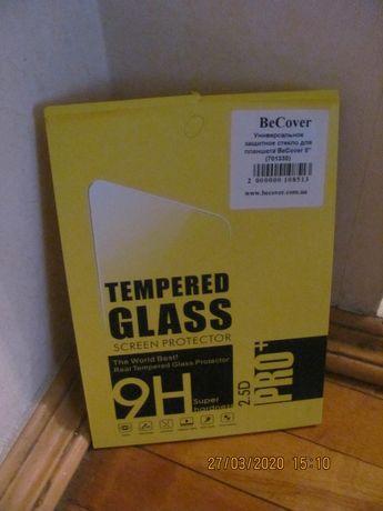 """Универсальное защитное стекло для планшета BeCover """"8"""" недорого"""
