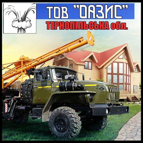 Буріння свердловин (Тернопіль та область)