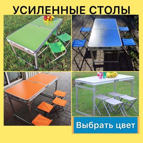 Усиленный стол для пикника + Зонт + 4 стула. Раскладной столик