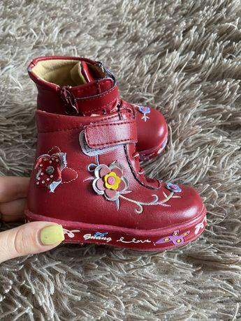 Ботинки демисезонные, деми ботиночки 20 размер
