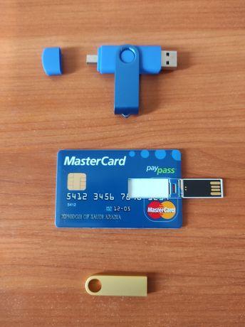 USB флеш накопители 64GB.