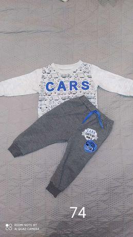 Paczka ubrań dla chłopca
