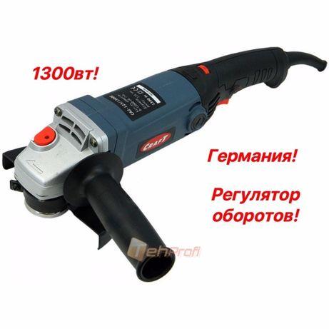 Болгарка (УШМ) CRAFT CAG-125-1300E (регулятор оборотов) 1300вт