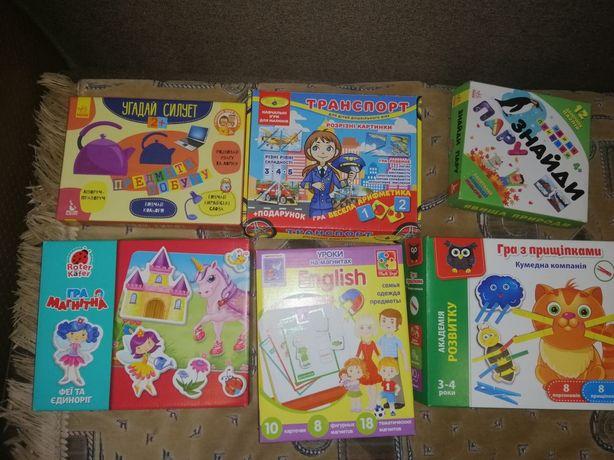 Игры для детей в хорошем состоянии