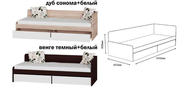 Односпальная кровать с ящиками и матрасом