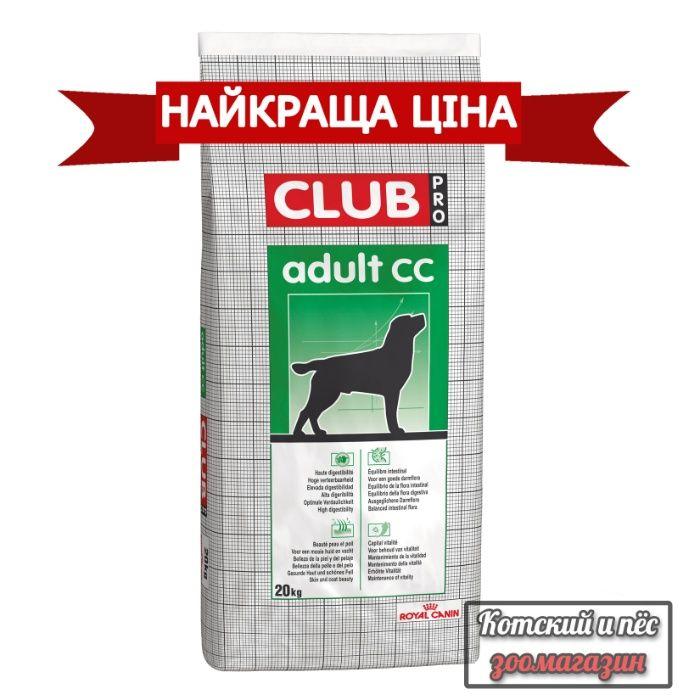 Сухой корм Royal Canin Club Adult CC для взрослых собак 20кг