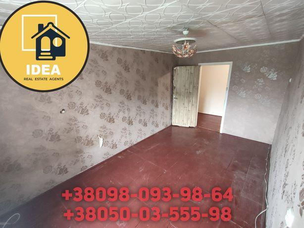 1ком полноценная квартира 38м2 ПОД РЕМОНТ (тип дома Малосемейка)