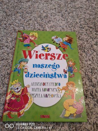 Książka dla dzieci - wiersze naszego dzieciństwa