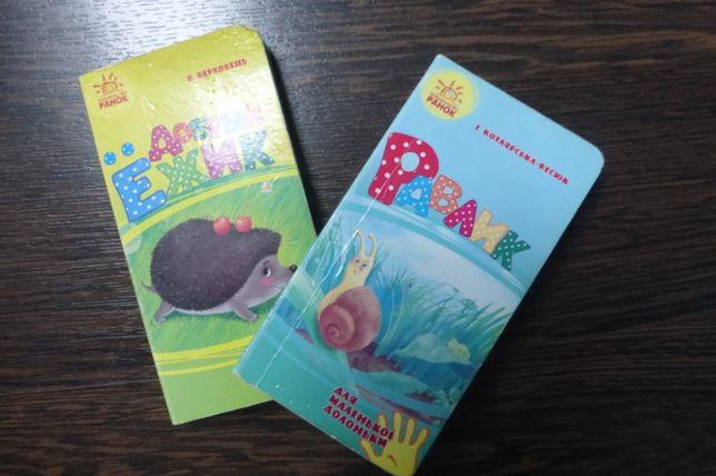 Книжки + диск со сказками Братьев Гримм