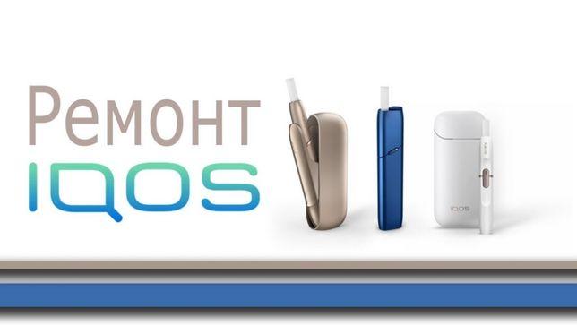 ремонт IQOS ( 2.4+ | 3.0 DUO)