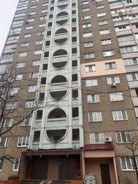 Продажа квартиры по адресу Радужная 59. Днепровский район
