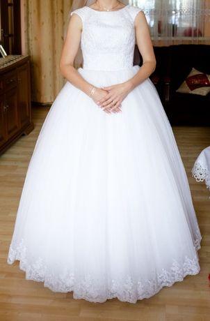 OKAZJA !Suknia ślubna!