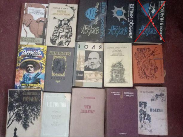 Продаются книги (художественные произведения)