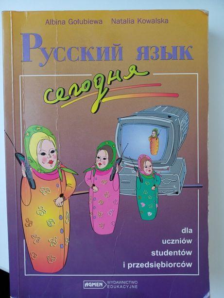 Książka do nauki języka rosyjskiego