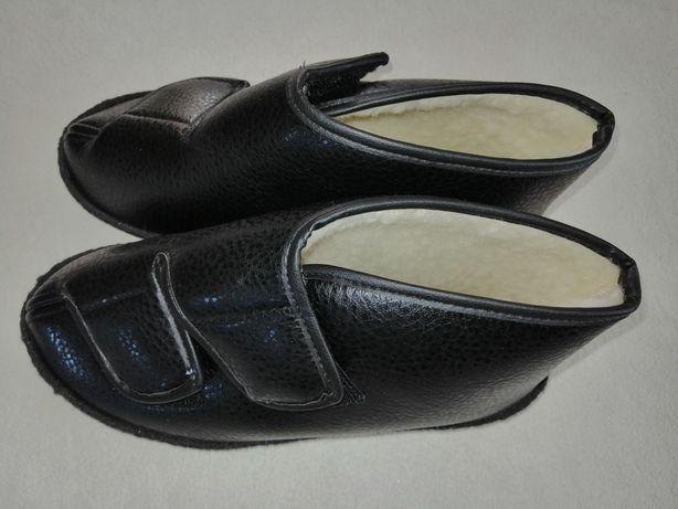 Buty medyczne rozmiar 41- 43