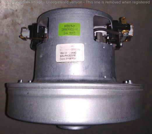Электродвигатель пылесоса