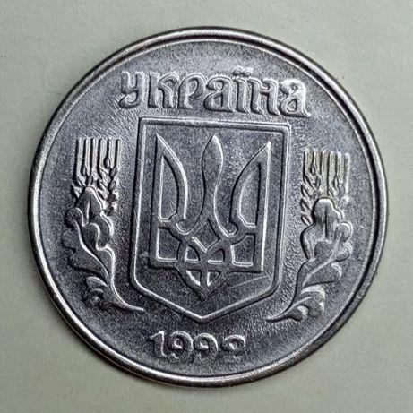 1 копейка 1992 и 2007.
