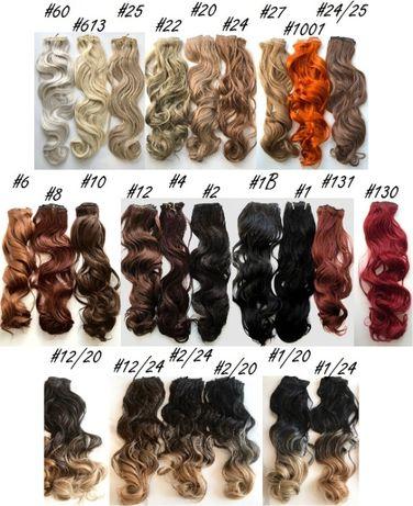 Doczepiane włosy Zestaw Clip in Naturalne Fale RÓŻNE KOLORY