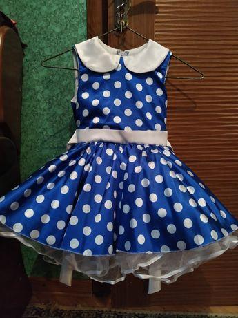 Платье в ретро стиле (стиляги)