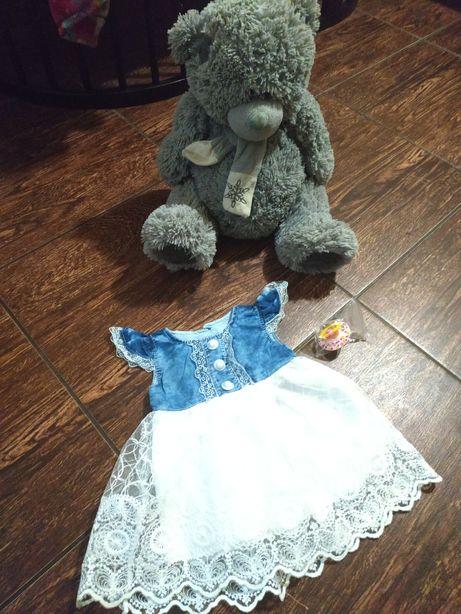 Детское красивое платье соска Nuk в подарок (не пользовались вообще) о